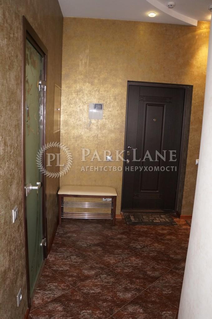 Квартира вул. Драгомирова, 3, Київ, Z-1589565 - Фото 14