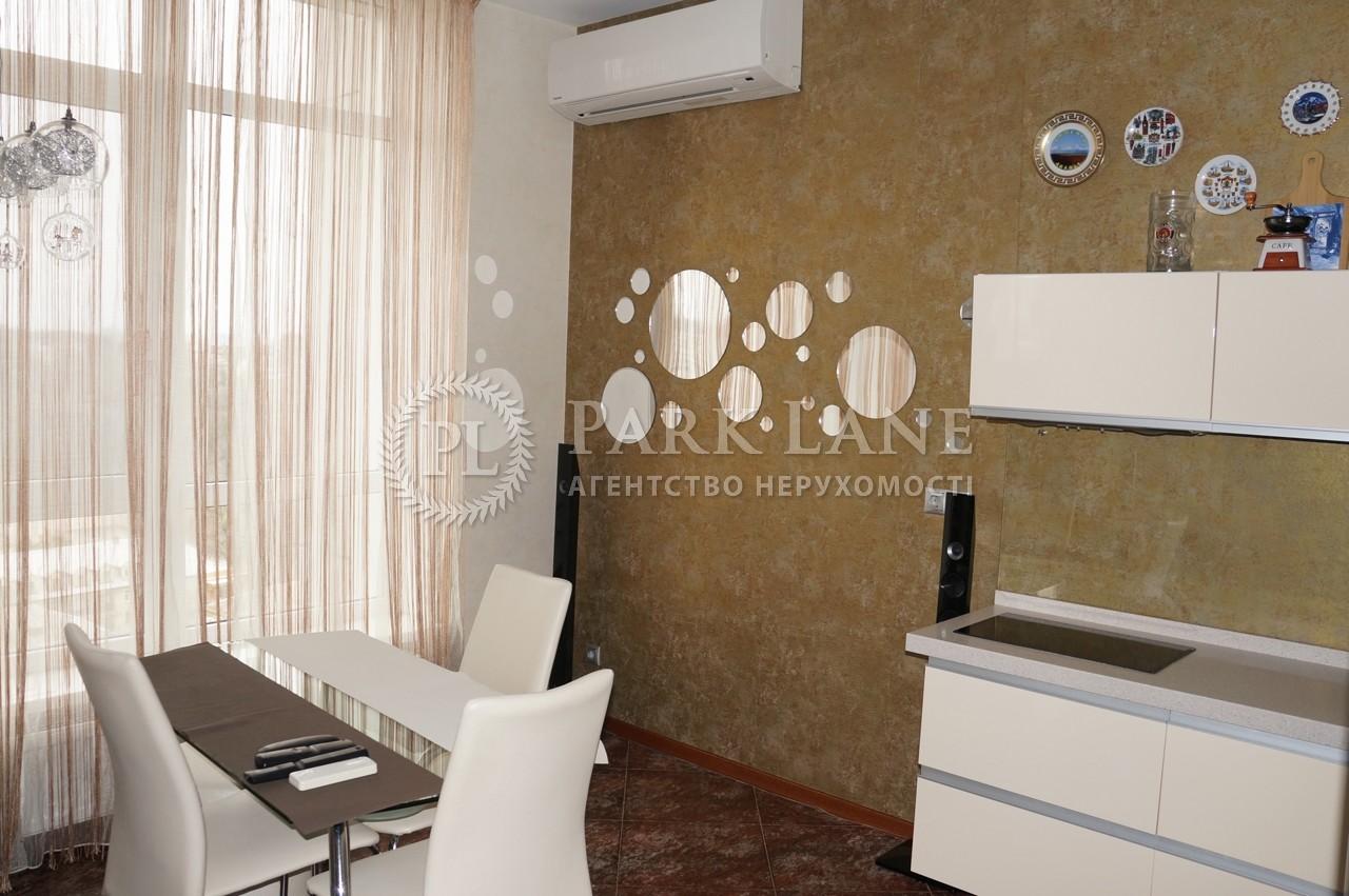 Квартира вул. Драгомирова, 3, Київ, Z-1589565 - Фото 9