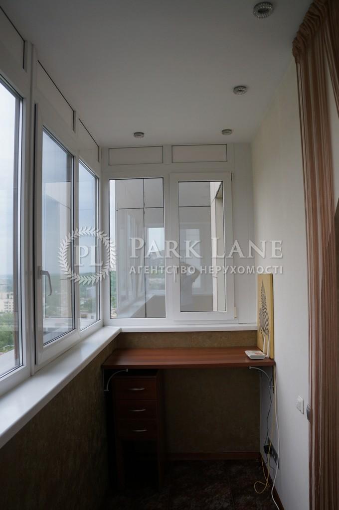 Квартира вул. Драгомирова, 3, Київ, Z-1589565 - Фото 16