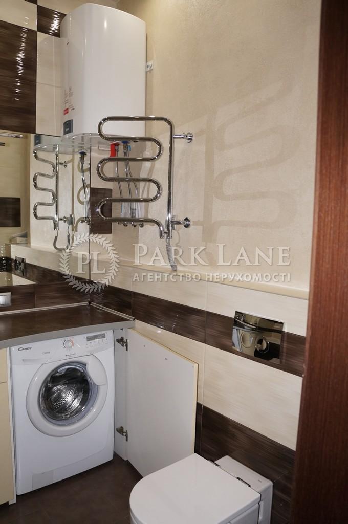 Квартира вул. Драгомирова, 3, Київ, Z-1589565 - Фото 12