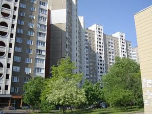 Квартира Z-201889, Харьковское шоссе, 146, Киев - Фото 2