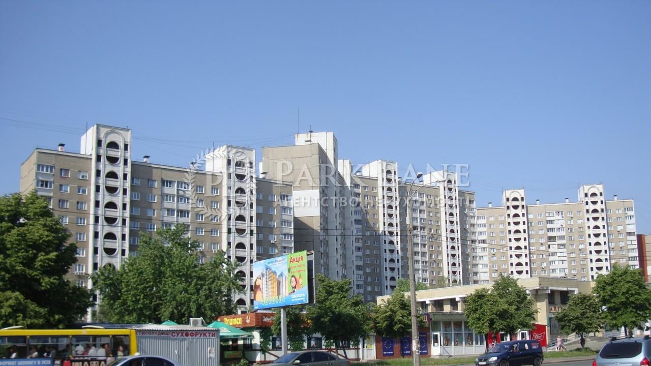 Квартира Харьковское шоссе, 146, Киев, Q-479 - Фото 1
