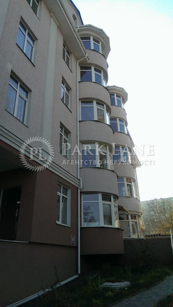 Квартира Шишкінський пров., 6-8, Київ, L-24768 - Фото 4