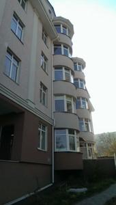 Квартира L-24767, Шишкинский пер., 6-8, Киев - Фото 3