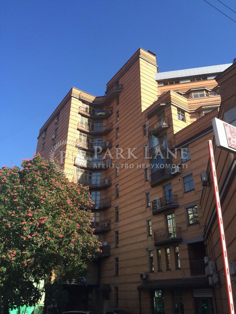 Квартира ул. Владимирская, 79, Киев, K-27540 - Фото 34