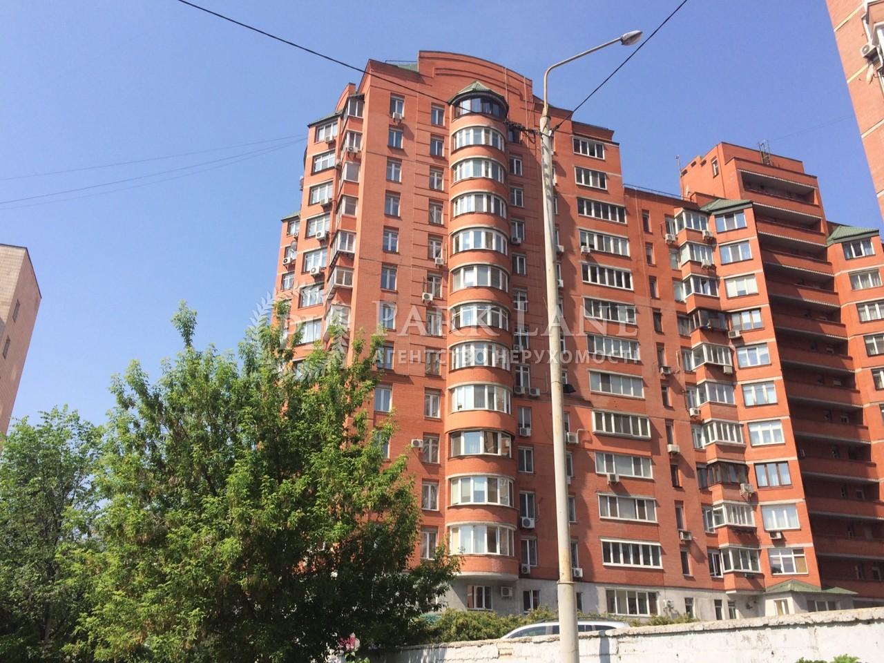 Салон красоты, ул. Златоустовская, Киев, Z-920886 - Фото 1
