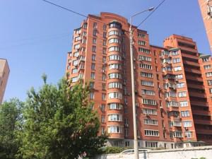 Квартира Z-770118, Златоустовская, 10/12, Киев - Фото 2