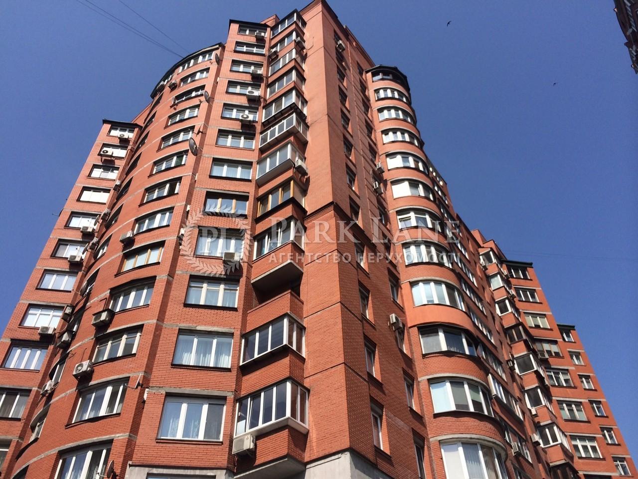Квартира ул. Златоустовская, 10/12, Киев, Z-1417441 - Фото 2