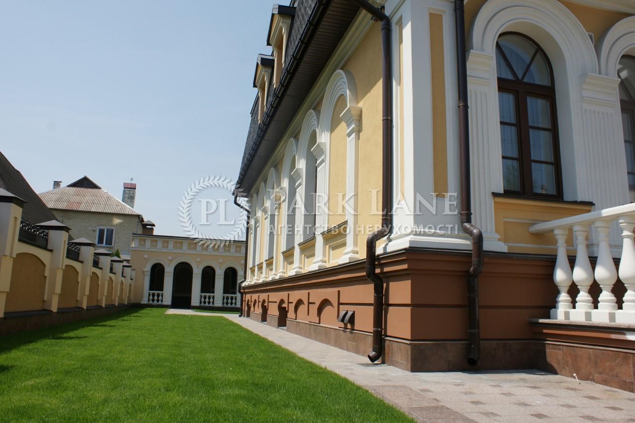 Дом X-15338, Петропавловская Борщаговка - Фото 38