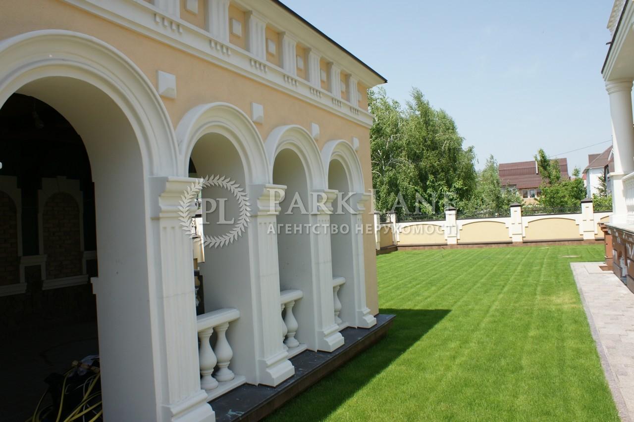 Дом X-15338, Петропавловская Борщаговка - Фото 30