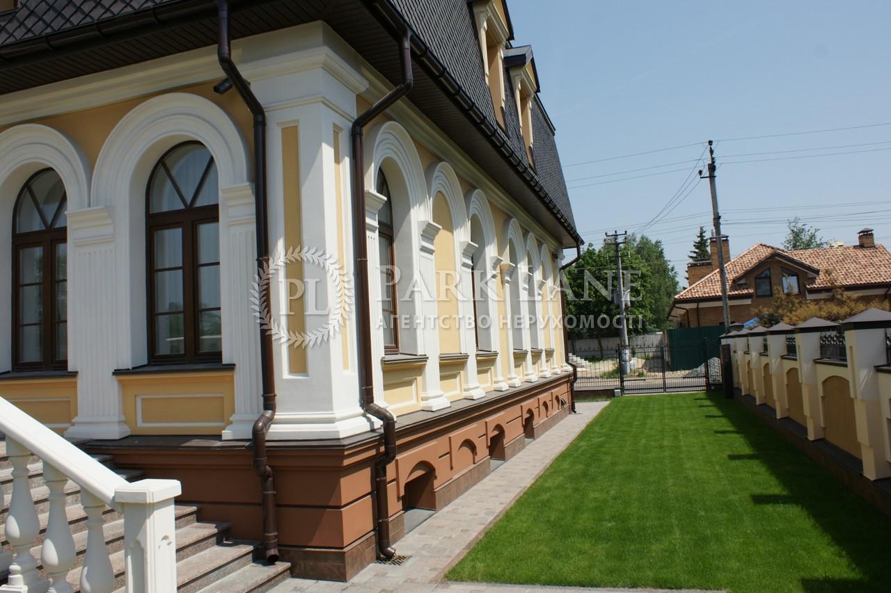 Дом X-15338, Петропавловская Борщаговка - Фото 32