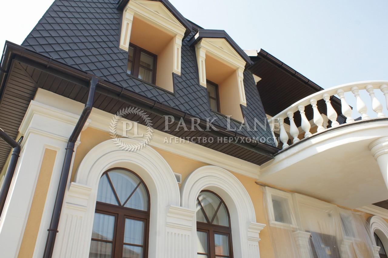 Дом X-15338, Петропавловская Борщаговка - Фото 37