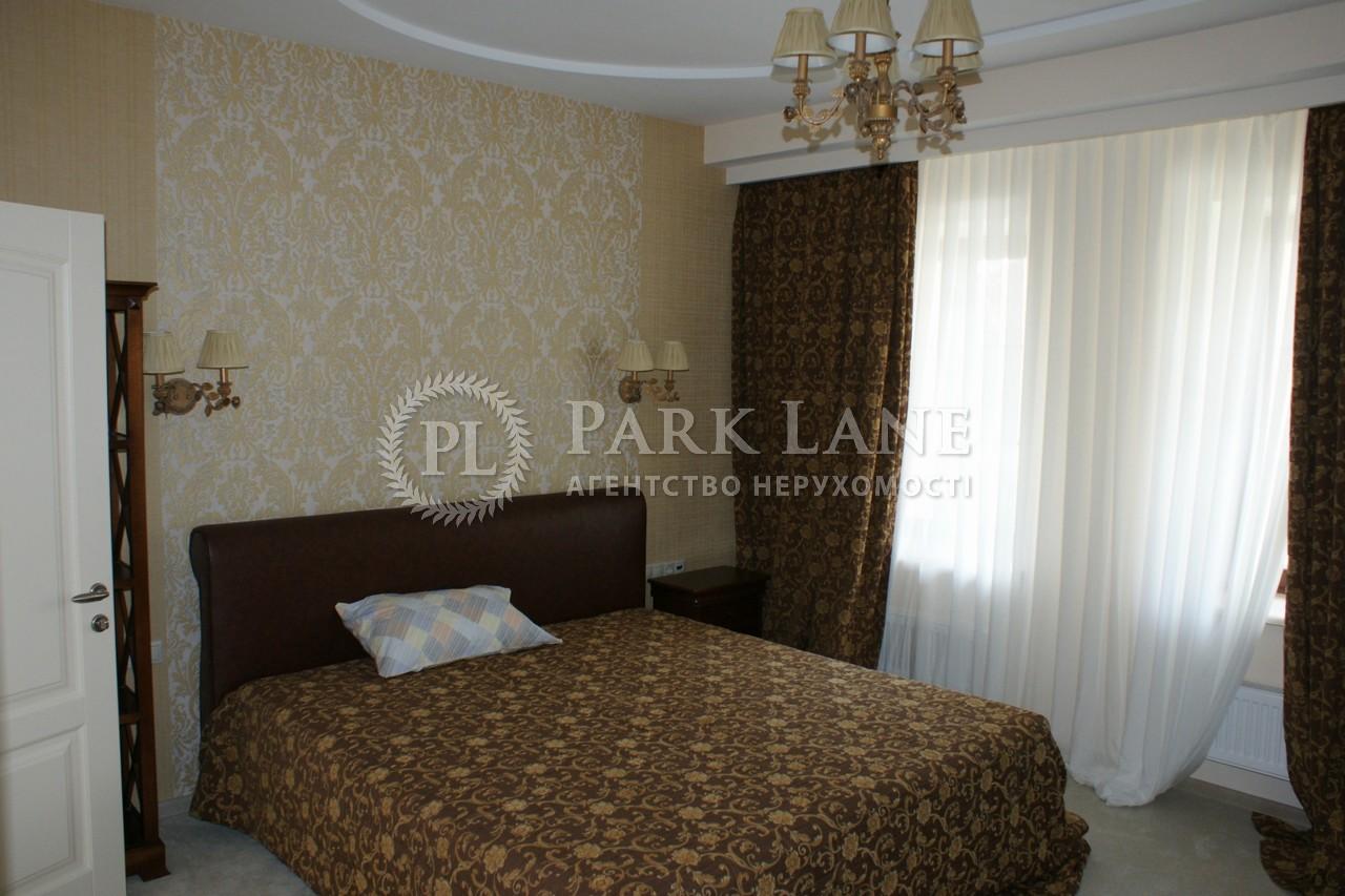 Дом X-15338, Петропавловская Борщаговка - Фото 16