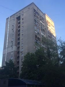 Квартира L-28800, Златоустовская, 44/22, Киев - Фото 3