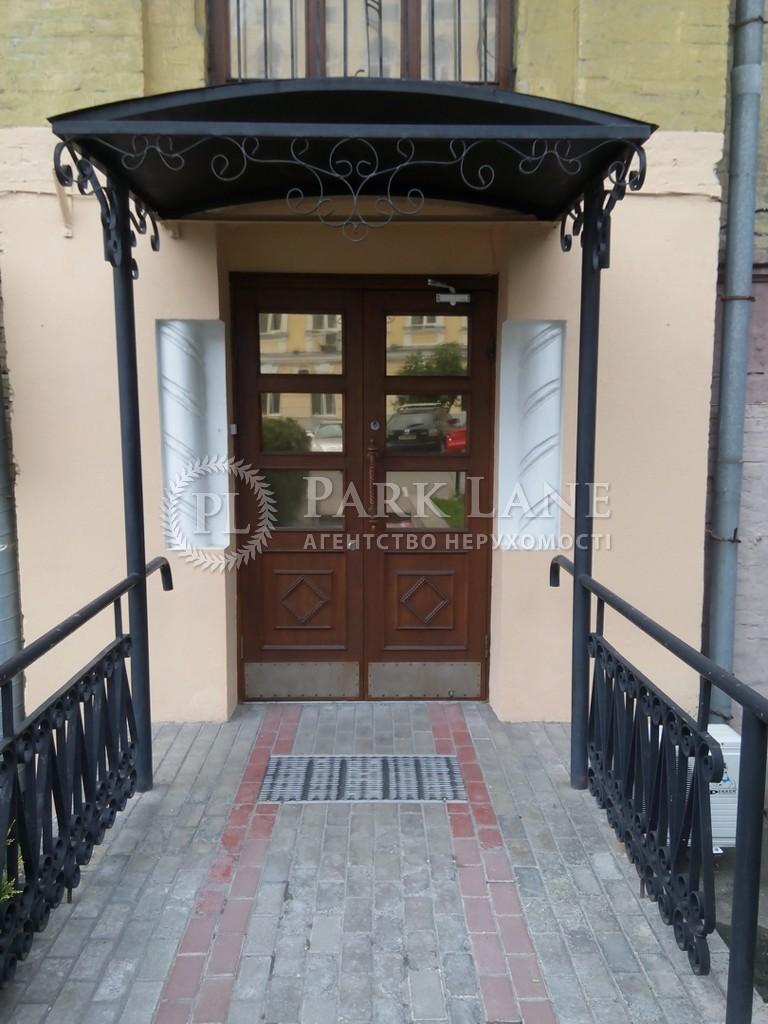 Офис, ул. Пирогова, Киев, M-11143 - Фото 3