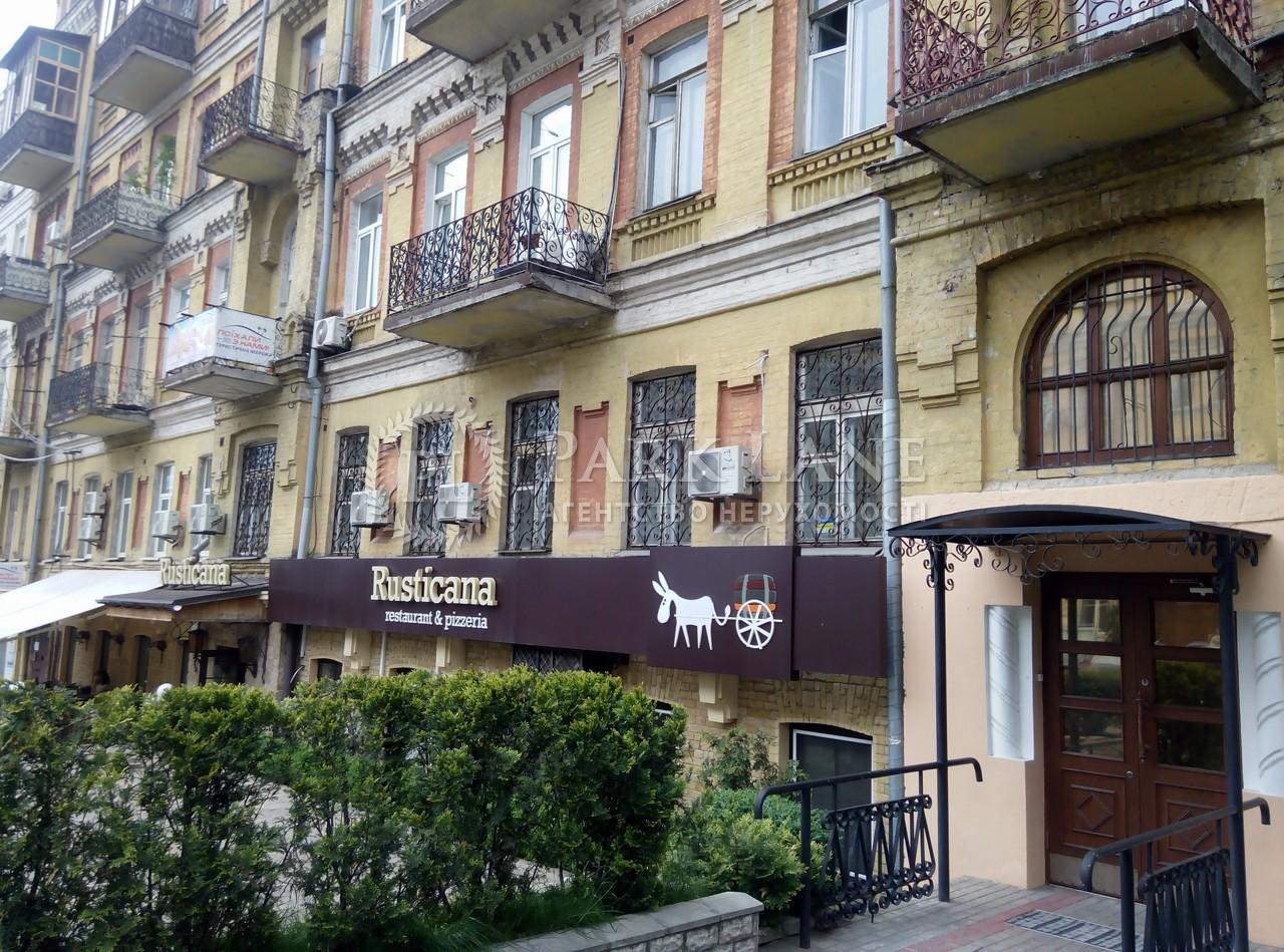 Офис, ул. Пирогова, Киев, M-11143 - Фото 8