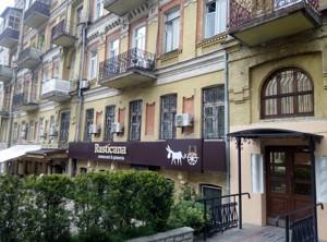 Офис, B-76370, Пирогова, Киев - Фото 3