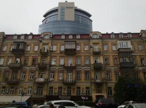 Коммерческая недвижимость, B-76370, Пирогова, Шевченковский район