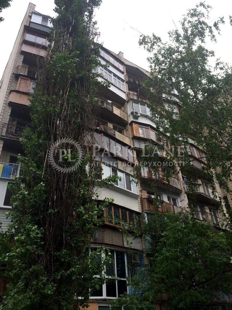 Квартира ул. Яна Василия, 16, Киев, Z-803359 - Фото 3
