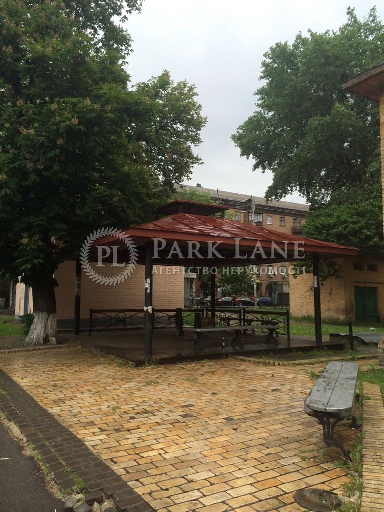 Квартира ул. Яна Василия, 16, Киев, Z-803359 - Фото 2