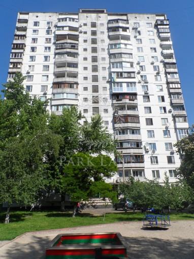 Квартира Энтузиастов, 13, Киев, R-14123 - Фото
