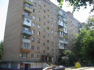 Квартира B-90387, Китаївська, 11, Київ - Фото 1