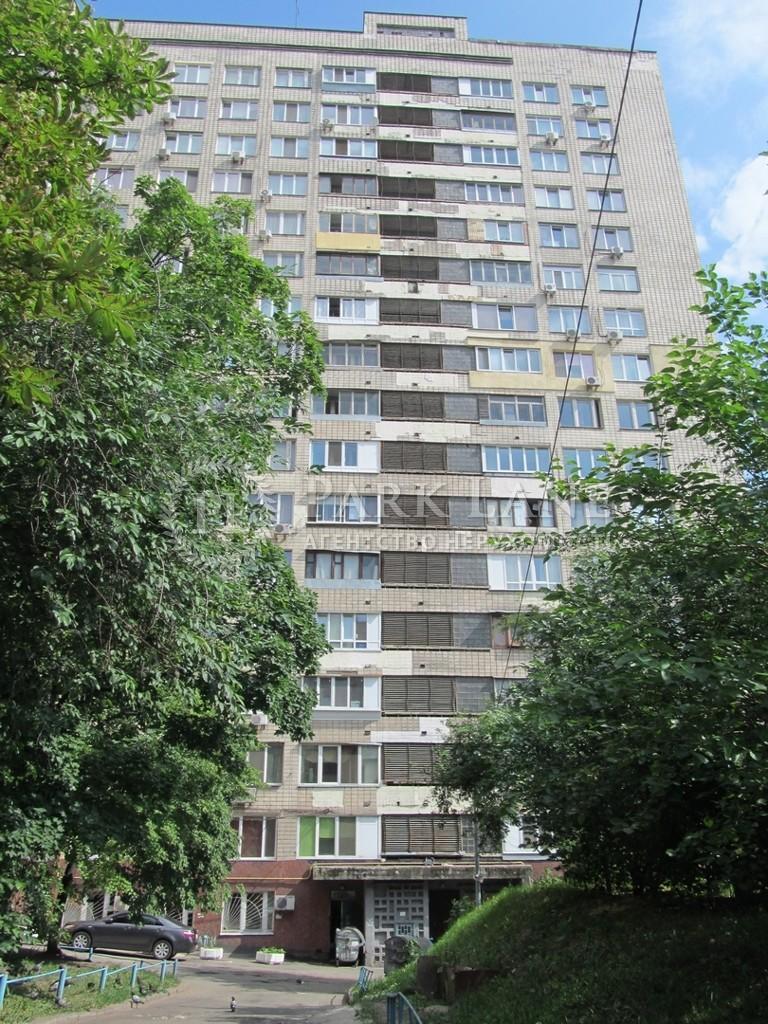 Квартира Леси Украинки бульв., 36б, Киев, R-33502 - Фото 3