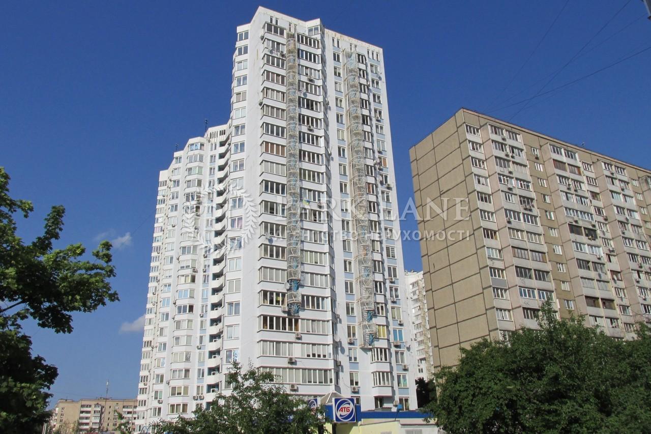 Квартира Харьковское шоссе, 152, Киев, Z-691880 - Фото 3