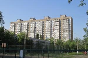 Нежилое помещение, Z-207670, Харьковское шоссе, Киев - Фото 1