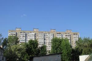 Нежилое помещение, Z-207670, Харьковское шоссе, Киев - Фото 2