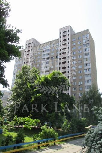 Квартира, I-28342, 168г