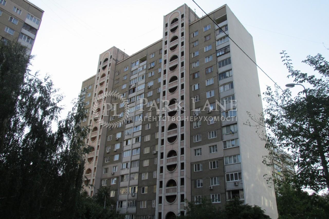Квартира ул. Тростянецкая, 6а, Киев, R-2636 - Фото 1