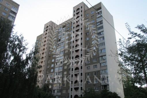 Apartment Trostianetska, 6а, Kyiv, Z-580454 - Photo