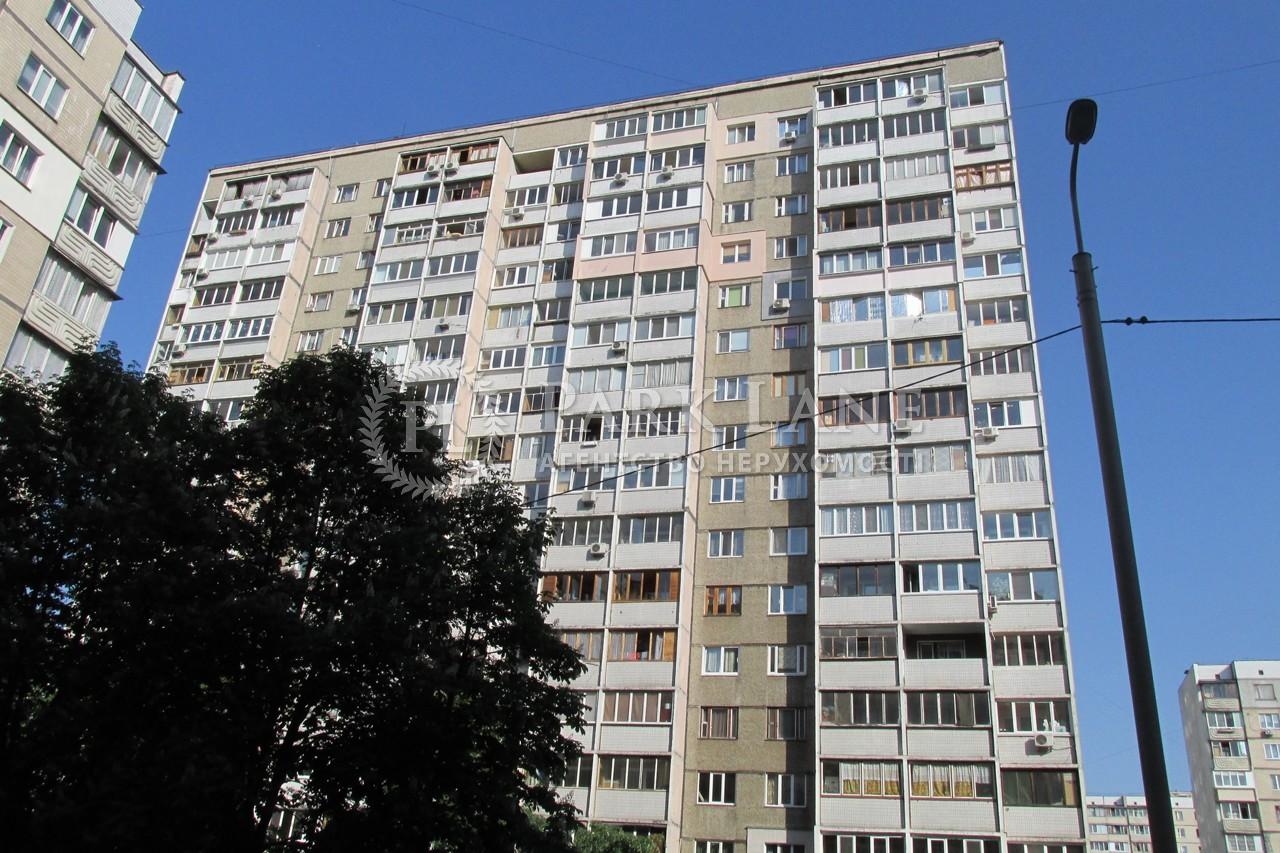 Квартира ул. Тростянецкая, 6а, Киев, R-2636 - Фото 15