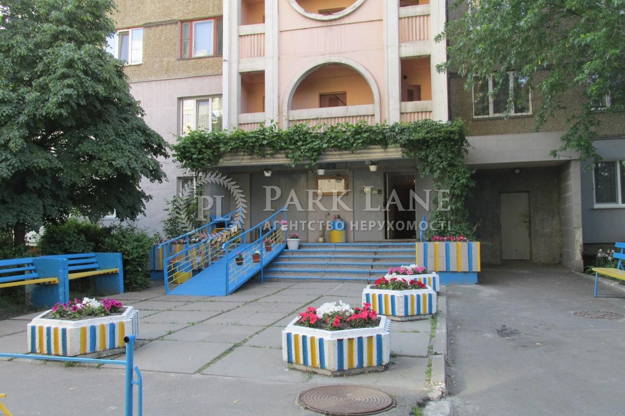 Квартира ул. Тростянецкая, 6а, Киев, R-2636 - Фото 16