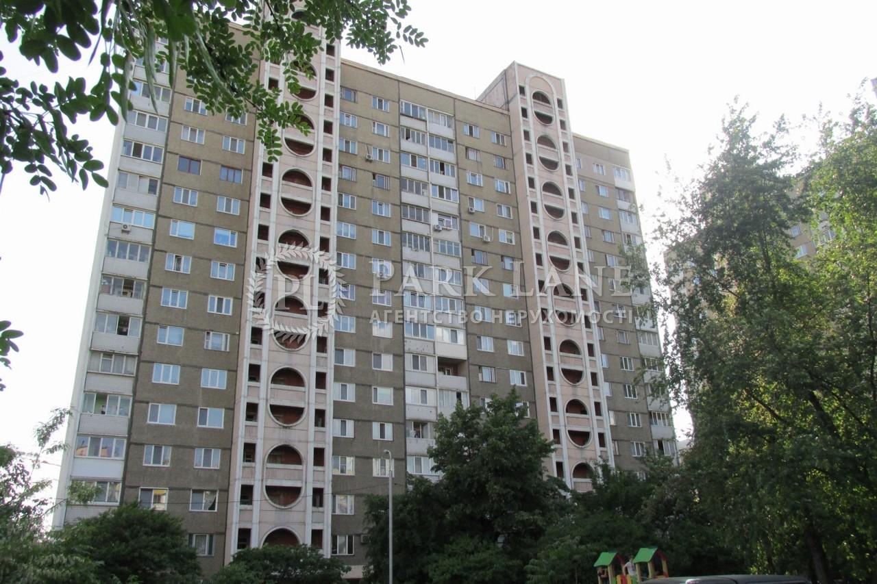 Квартира ул. Тростянецкая, 6б, Киев, K-32435 - Фото 1