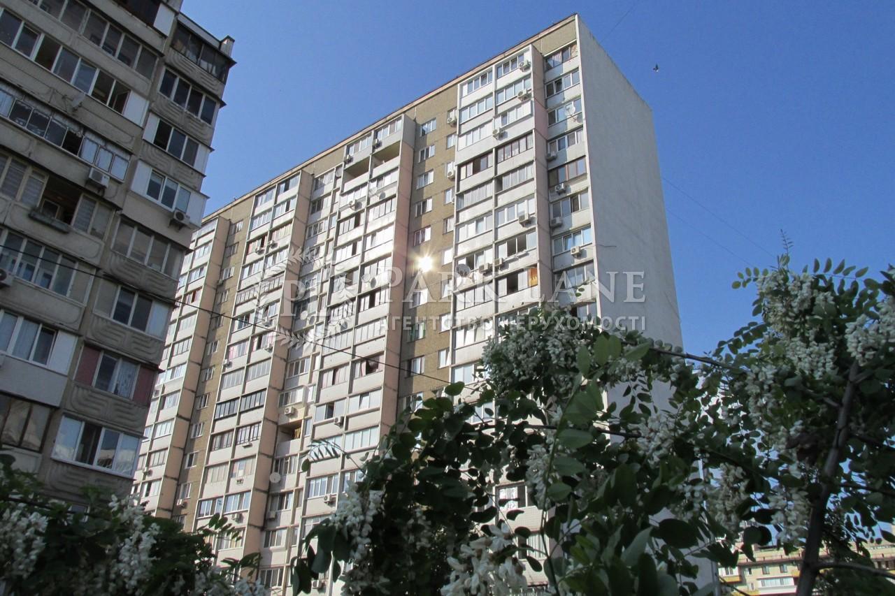 Квартира ул. Тростянецкая, 6б, Киев, K-32435 - Фото 5