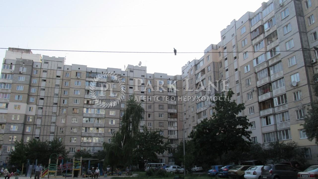 Парикмахерская, ул. Тростянецкая, Киев, Z-622778 - Фото 16