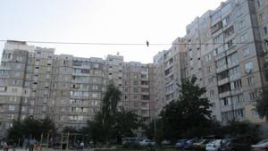 Квартира I-13092, Тростянецкая, 8, Киев - Фото 3