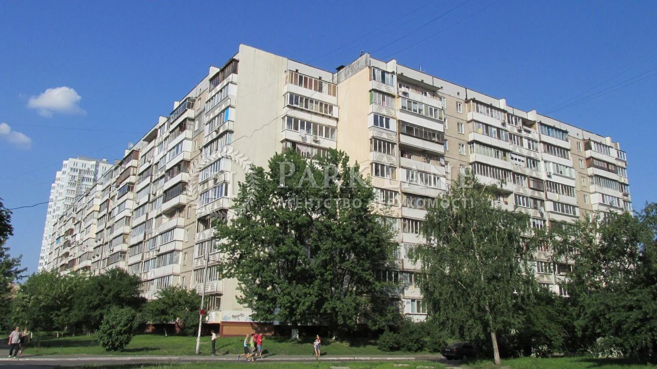 Парикмахерская, ул. Тростянецкая, Киев, Z-622778 - Фото 1