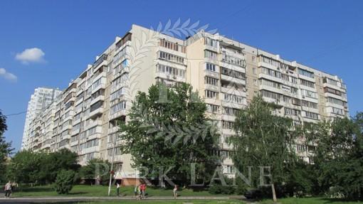 Квартира, R-17092, 8