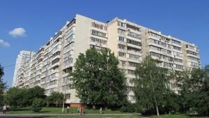 Квартира I-13092, Тростянецкая, 8, Киев - Фото 1
