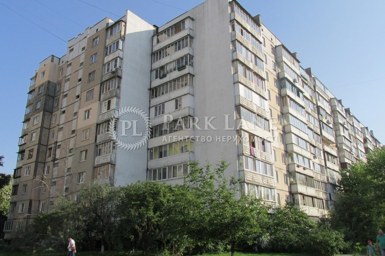 Парикмахерская, ул. Тростянецкая, Киев, Z-622778 - Фото 15