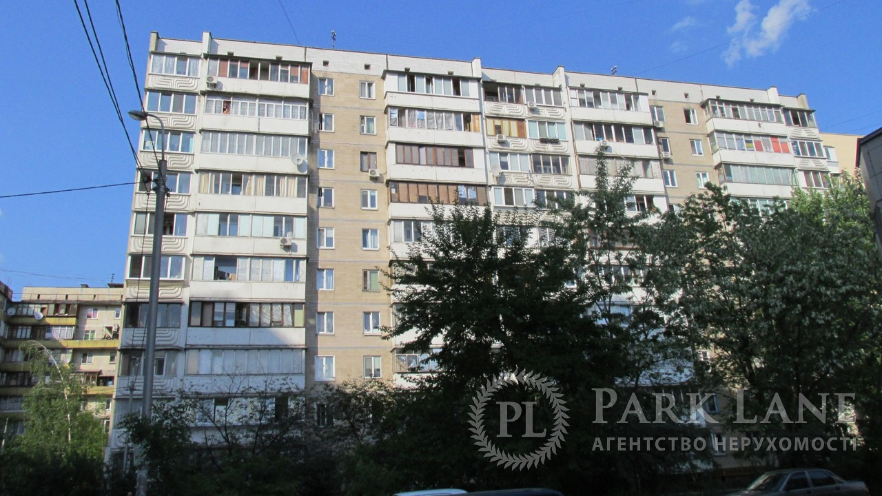 Квартира ул. Тростянецкая, 8б, Киев, Z-730629 - Фото 2