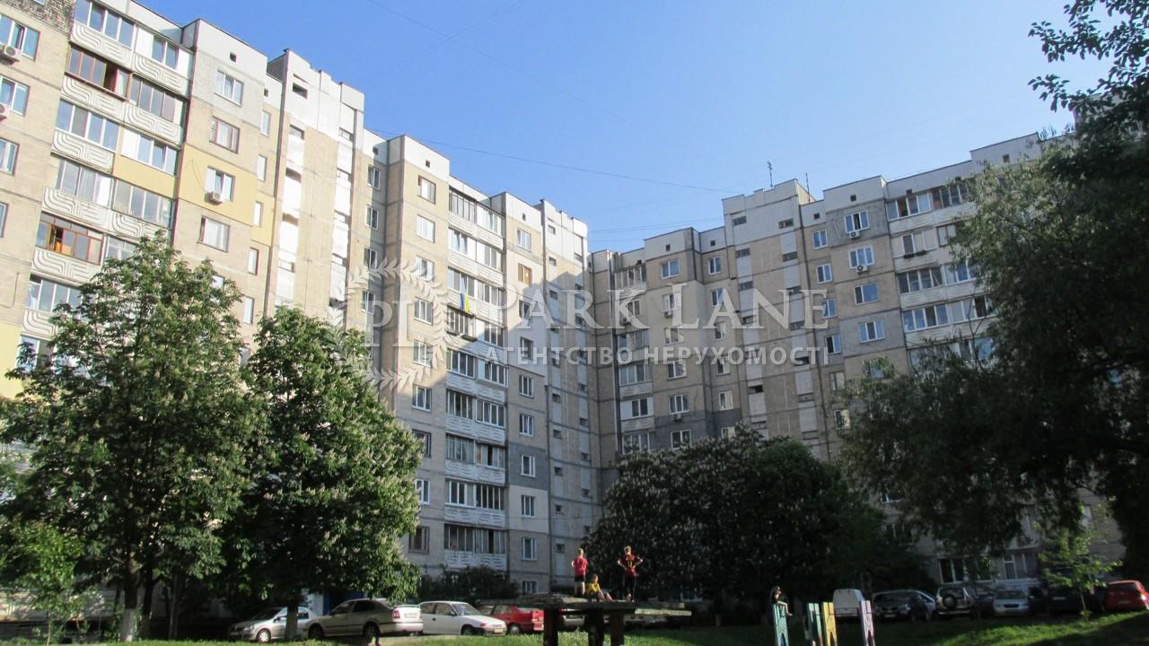 Квартира ул. Тростянецкая, 8б, Киев, Z-730629 - Фото 3