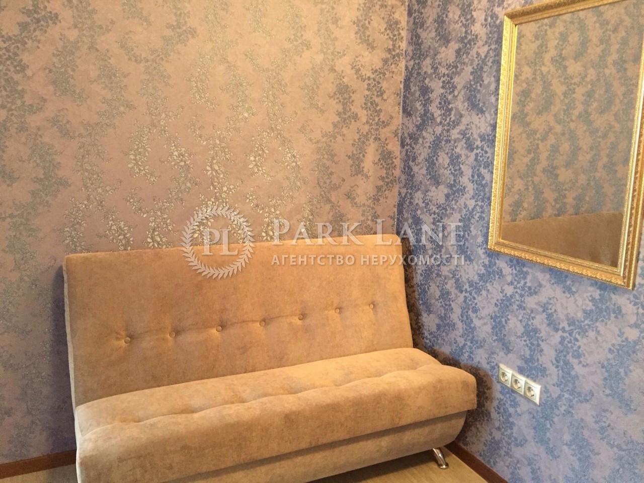 Квартира ул. Княжий Затон, 21, Киев, X-18964 - Фото 10