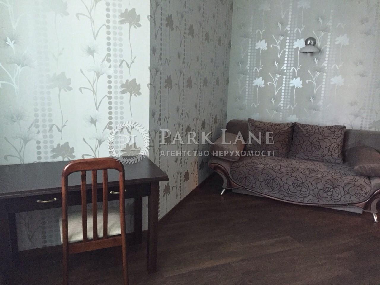 Квартира ул. Княжий Затон, 21, Киев, X-18964 - Фото 9