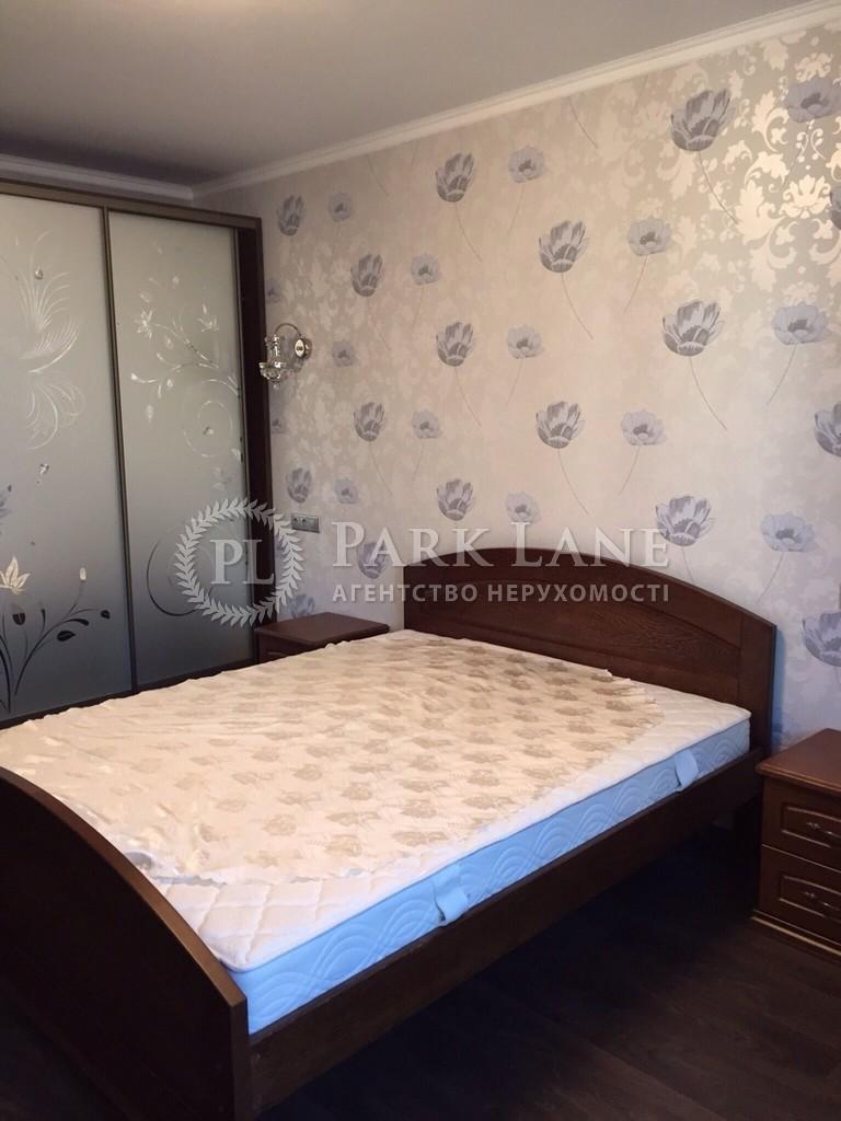 Квартира ул. Княжий Затон, 21, Киев, X-18964 - Фото 11