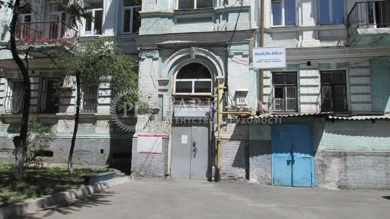 Офіс, вул. Жилянська, Київ, H-40583 - Фото 1