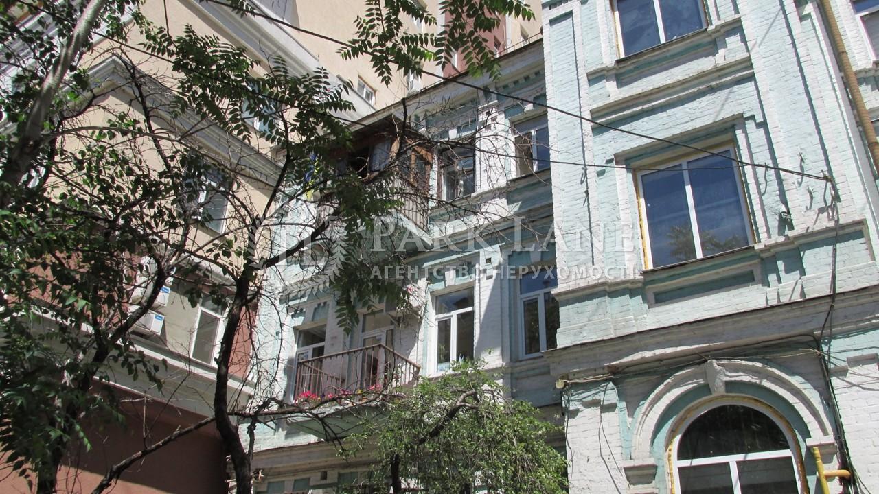 Офіс, вул. Жилянська, Київ, H-40583 - Фото 3